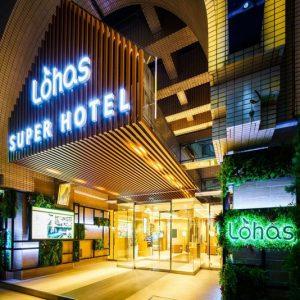 スーパーホテルLohas 池袋駅北口徒歩5分!