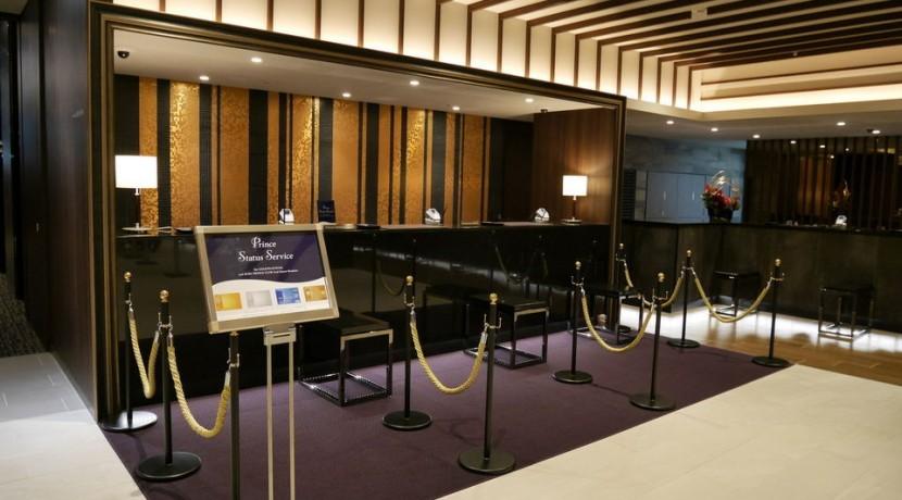 池袋:サンシャインシティプリンスホテル