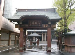 池袋からもほど近い、とげぬき地蔵で知られる「高岩寺」