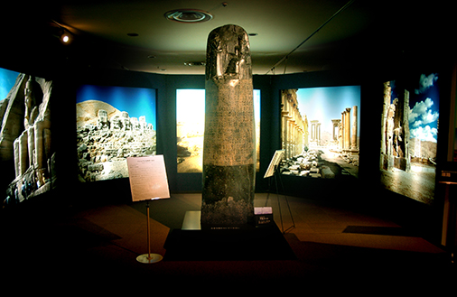 画像:古代文明の魅力を体感することができる古代オリエント博物館