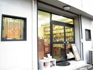 ブックギャラリーポポタムはセンスの良い本と雑貨のセレクトショップ