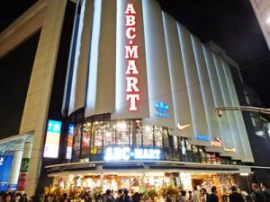 【全国15店舗のみ】ABC MART GrandStage池袋店