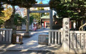 池袋駅から徒歩10分! 池袋氷川神社で富士山のパワーをチャージ!