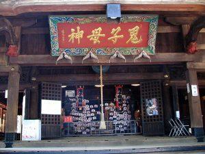 「鬼子母神堂」のある雑司ヶ谷エリア 池袋から徒歩10分で風情のある下町へ