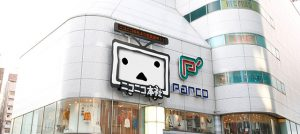 毎日イベントが楽しめる「ニコニコ本社」は、池袋駅からたったの徒歩1分!