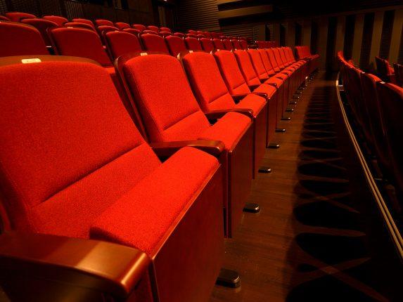 あうるすぽっと 劇場の座席