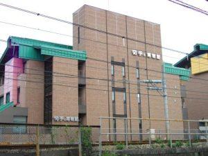豊島区池袋駅からも徒歩圏内の「切手の博物館」はマニアの人もそうでない人も楽しめる博物館