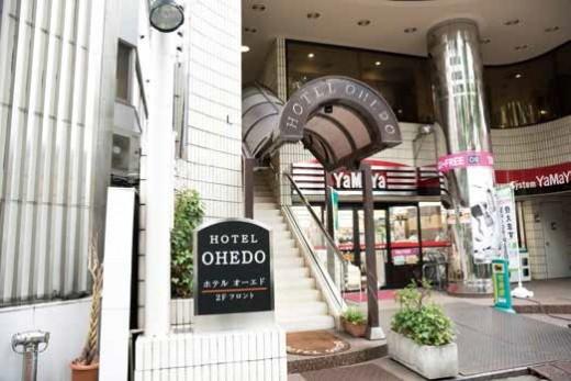 画像:ホテルオーエド
