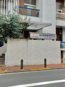 池袋調理師専門学校は、日本料理や西洋・中華料理を一通り学べて免許や資格を取得できる!