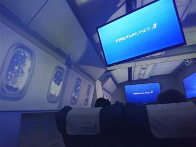 画像:FIRST AIRLINES