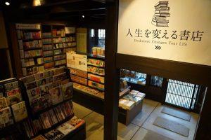 本の楽しみ方を提供してくれる書店「天狼院書店」